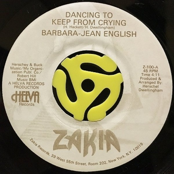 BARBARA JEAN ENGLISH - DANCING TO KEEP FROM CRYING / I WANT TO LOVE YOU