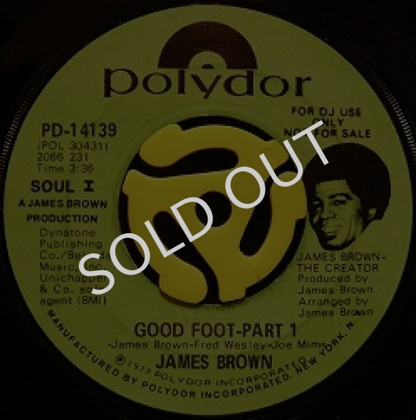 画像1: JAMES BROWN / GOOD FOOT - PART 1 (1)