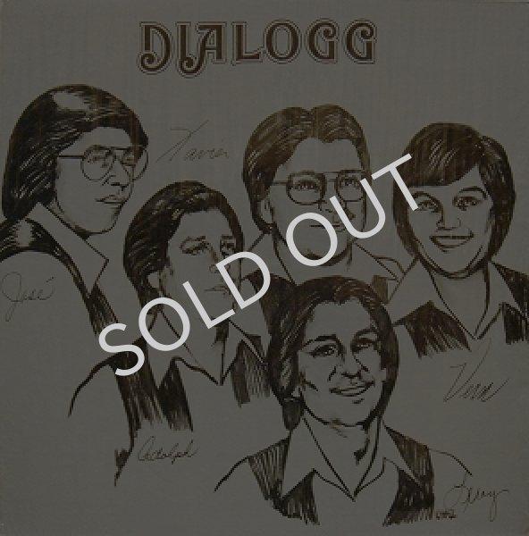画像1: DIALOGG / DIALOGG (1)
