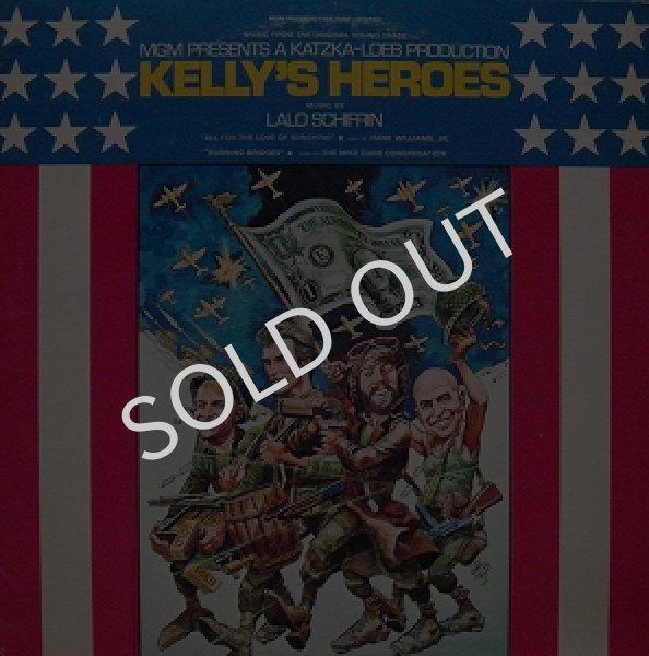 OST (LALO SCHIFRIN) / KELLY'S HEROES