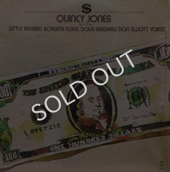 OST (QUINCY JONES) / $ (DOLLAR)