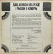 SOLOMON BURKE / I WISH I KNEW