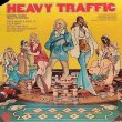 画像1: OST (VARIOUS) - HEAVY TRAFFIC  (1)