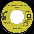 画像2: MACK RICE - THREE PEOPLE IN LOVE / BUMBLE BEE WOMAN  (2)