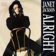 """画像1: JANET JACKSON - ALRIGHT (7"""" R&B MIX) / ALRIGHT (7"""" REMIX)  (1)"""