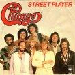 画像1: CHICAGO - STREET PLAYER / WINDOW DREAMIN'  (1)