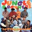 画像1: JUNGLE BROTHERS - DOIN' OUR OWN DANG (DO IT TO THE JB'S MIX) / DOIN' OUR OWN DANG (ALBUM EDIT)  (1)