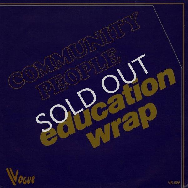 画像1: COMMUNITY PEOPLE - EDUCATION WRAP (PART 1) / EDUCATION WRAP (PART 2)  (1)