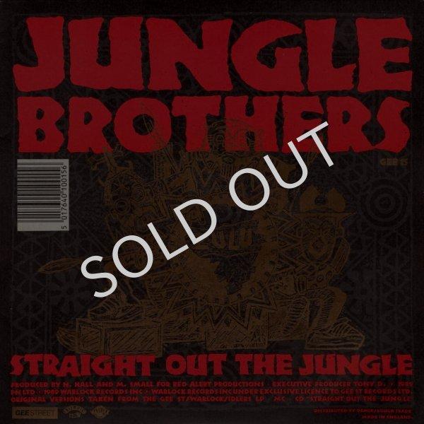 画像1: JUNGLE BROTHERS - BLACK IS BLACK (ULTIMATUM MIX) / STRAIGHT OUT THE JUNGLE (REMIXED BY SOUL SHOCK)   (1)