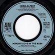 画像2: HERB ALPERT - MAKING LOVE IN THE RAIN / ROCKET TO THE MOON  (2)