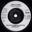 画像2: SOUL II SOUL - MOVE ME NO MOUNTAIN (ALBUM EDIT) / MOVE ME NO MOUNTAIN (RADIO MIX)  (2)