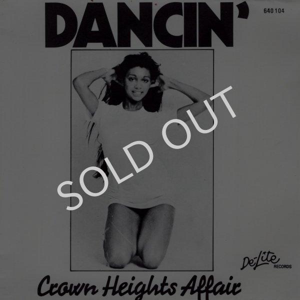 画像1: CROWN HEIGHTS AFFAIR - DANCIN' / MUSIC IS THE WORLD  (1)