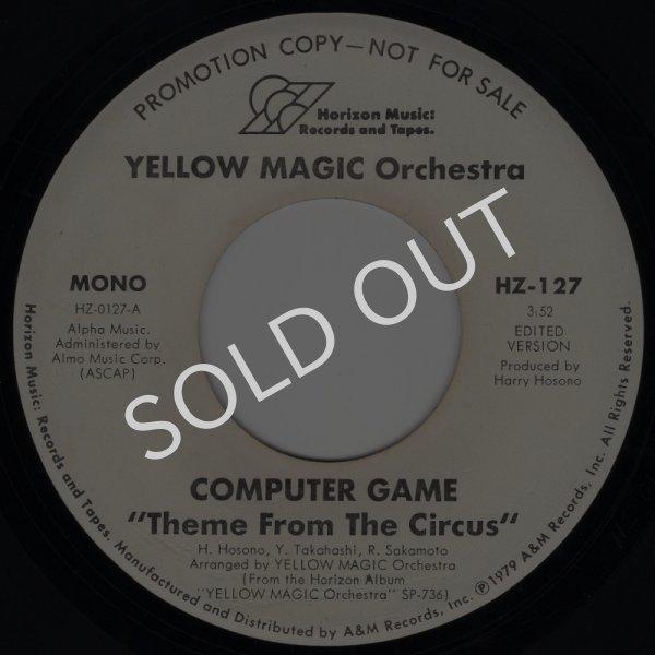 """画像1: YELLOW MAGIC ORCHESTRA - COMPUTER GAME """"THEME FROM THE CIRCUS"""" (MONO) / COMPUTER GAME """"THEME FROM THE CIRCUS"""" (STEREO)  (1)"""