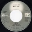 画像1: MONA RAE - DO ME / DO ME (INSTRUMENTAL)  (1)