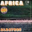 画像1: ALBATROS - AFRICA / HA-RI-AH  (1)