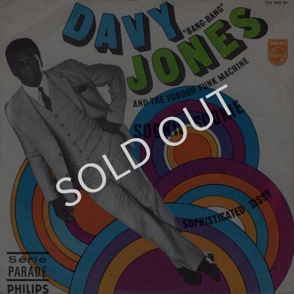 """画像1: DAVY """"BANG-BANG"""" JONES AND THE VOODOO FUNK MACHINE - SOOKIE SOOKIE / SOPHISTICATED SISSY  (1)"""