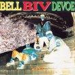 画像1: BELL BIV DEVOE - POISON / POISON (RADIO EDIT)  (1)
