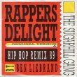 画像1: THE SUGARHILL GANG - RAPPER'S DELIGHT (HIP HOP RADIO EDIT) / RAPPER'S DELIGHT (OR. VERSION)  (1)