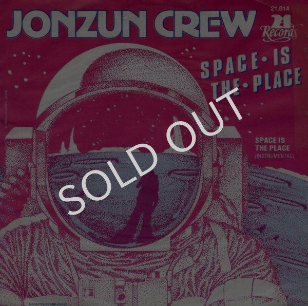 画像1: THE JONZUN CREW - SPACE IS THE PLACE (VOCAL) / SPACE IS THE PLACE (INSTRUMENTAL)  (1)
