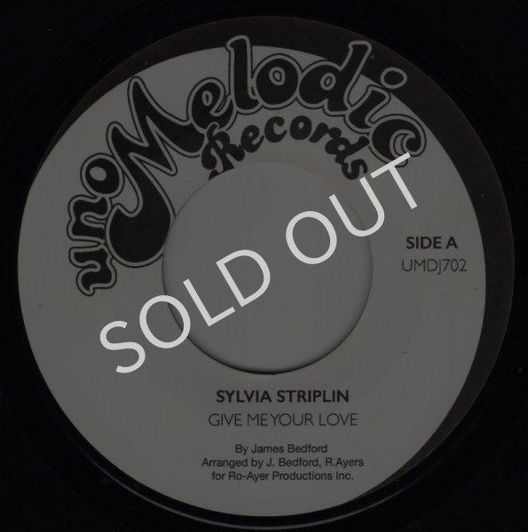 画像1: (REISSUE) SYLVIA STRIPLIN - GIVE ME YOUR LOVE / YOU CAN'T TURN ME AWAY  (1)
