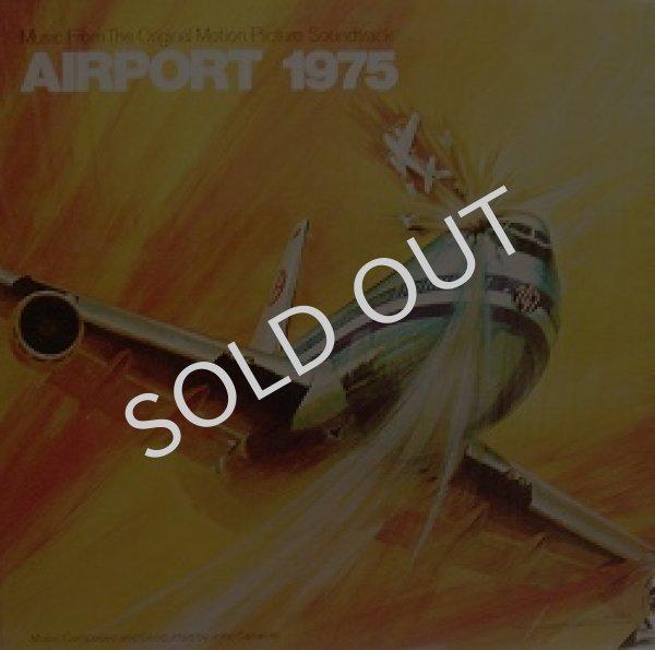 画像1: OST (JOHN CACAVAS) / AIRPORT 1975 (1)