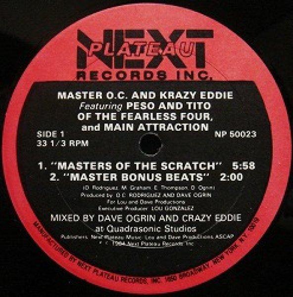 画像1: MASTER O.C. & KRAZY EDDIE / MASTERS OF THE SCRATCH (1)