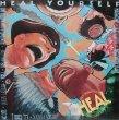 画像1: H.E.A.L. ( HUMAN EDUCATION AGAINST LIES) / HEAL YOURSELF (1)