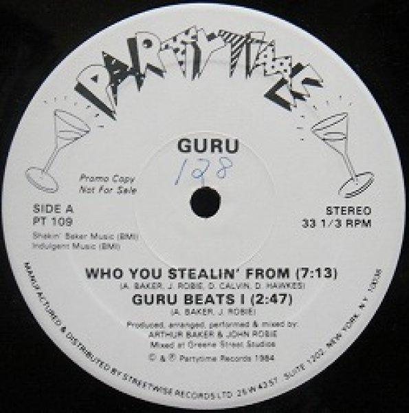 画像1: GURU / WHO YOU STEALIN' FROM (1)